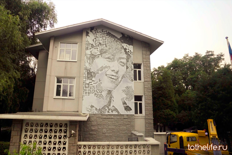 street-art-na-stene
